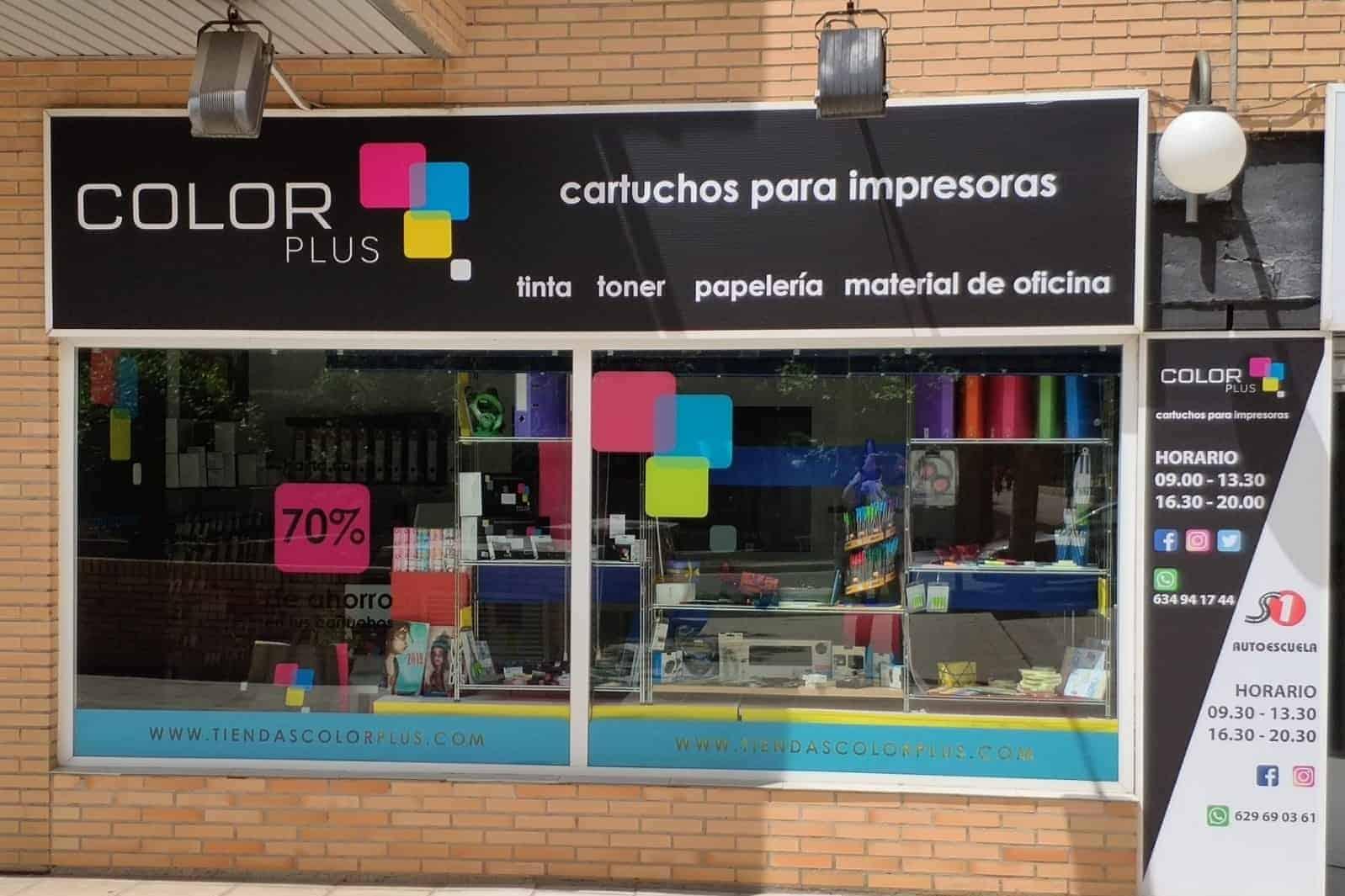 Color plus AFA